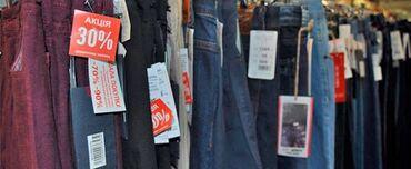 Распродажа женской одежды, все новое. Производство Турция. Цены от