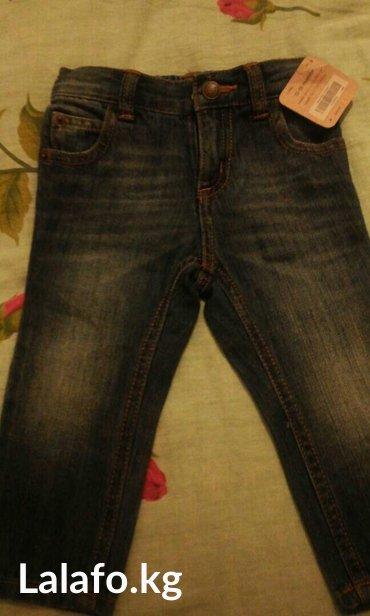 Новые джинсы на мальчика,на годик. Crazy8. в Бишкек