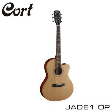 ГитараАкустическaя гитара серии Jade создавалась специально для