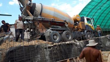 сколько стоит куб бетона в бишкеке в Кыргызстан: Бетон. Бетон всех марок  все услуги !!! Гидролоток длина пять метров