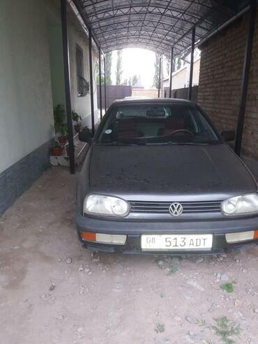 Volkswagen | Srbija: Volkswagen Golf 1.4 l. 1996