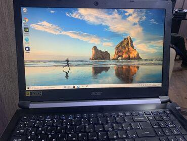 сканеры qpix digital в Кыргызстан: Ноутбук acer aspire 7 из канады, год выпуска 2018, процессор i5-7300hq