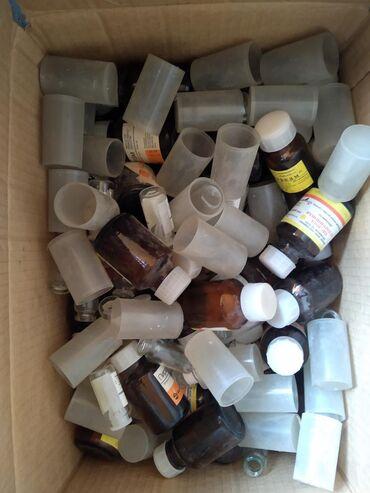 бутылочка в Кыргызстан: Продаю бутылочки,колбыворонки медицинские и т.др