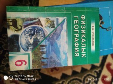 10340 объявлений: Продаю книги