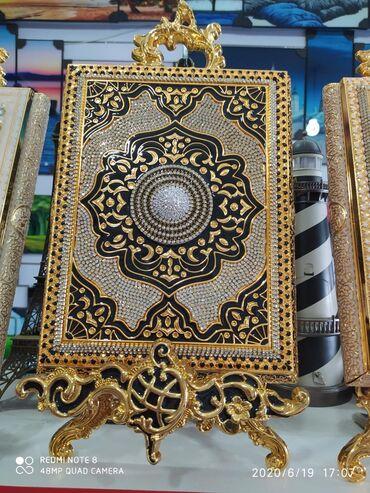 tom qablari - Azərbaycan: Quran qablari
