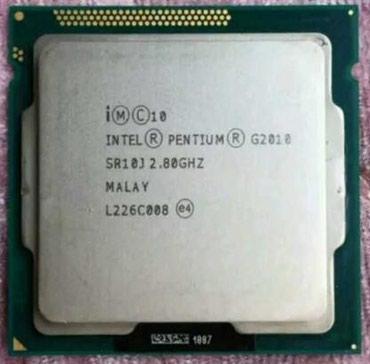 процессоры 4200 мгц в Кыргызстан: Процессор INTEL Pentium Processor G2010 OEM  ✔OEM ✔2.8 ГГц ✔2-ядерный