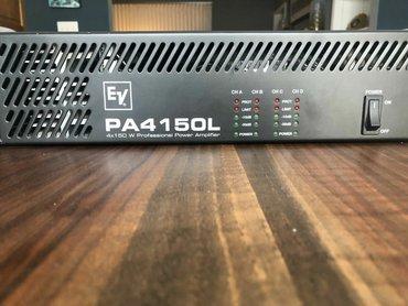 Усилитель Electro-Voice PA4150L4-канальный- 2Н, 4x160
