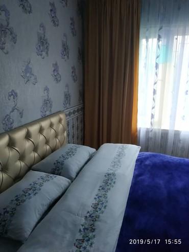 каракол квартиры посуточно in Кыргызстан   ПОСУТОЧНАЯ АРЕНДА КВАРТИР: 1 комната, Интернет, Wi-Fi, Без животных