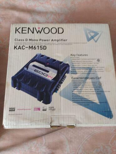 Продаю моноблок Кенвуд 600 ват на 2-4 ом или обменяю на эквалайзер