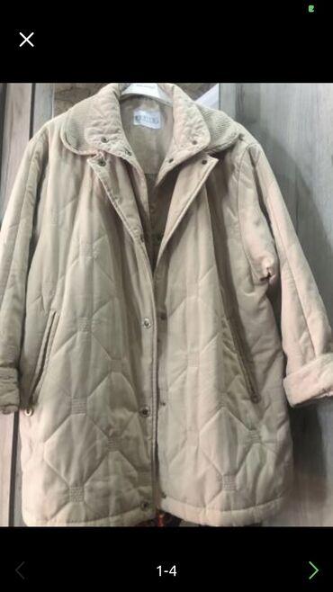Куртка европейского качества  Размер 52-54
