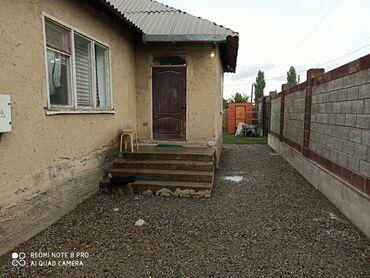 рулетка 50 метров в Кыргызстан: Продам Дом 100 кв. м, 5 комнат