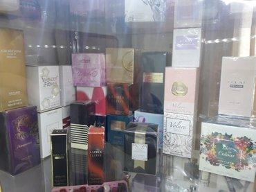 Парфюмерия орифлэйм. есть в наличии женские ароматы со скидками. в Бишкек