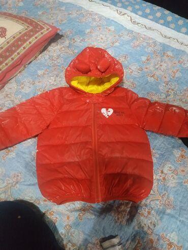 Детская одежда и обувь - Кок-Ой: Куртка на 2. 3 лет состояние отличное
