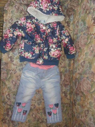 зимний костюм на девочку,5-8 мес в Бишкек