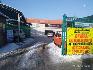 Химчистка автомобиля - Кыргызстан: Автомойка | Химчистка, Детейлинг, предпродажная подготовка, Мойка двигателя
