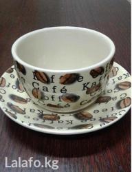 Сервиз чайный-15 предметов в Бишкек
