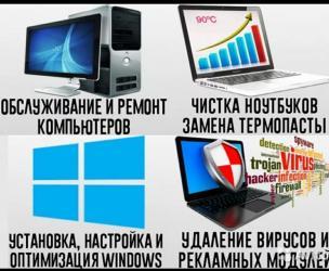 купить гос номер бишкек в Кыргызстан: Ремонт   Ноутбуки, компьютеры