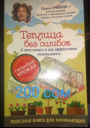 Продаются книги Аньес Мартен-Люген У тебя все получится дорогая за 200