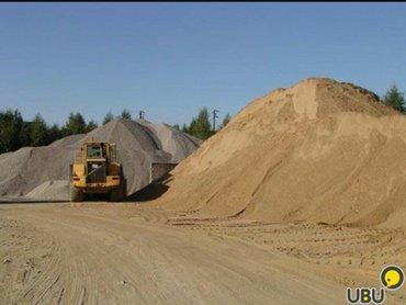 Песок отсев щебень гравий вывоз мусора и.т.д ЗИЛ КАМАЗ в Бишкек