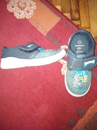 Dečije Cipele i Čizme | Zrenjanin: Decije patofne br. 25 kao nove