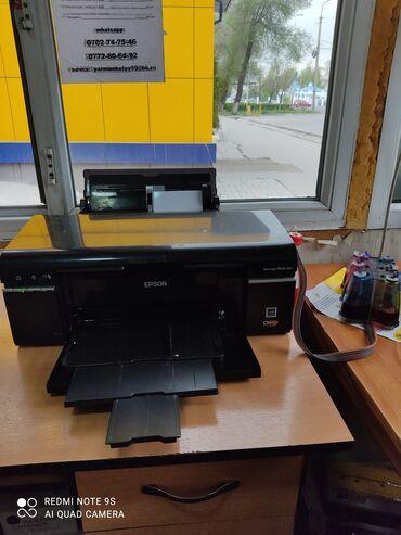 Продаю принтер епсон p50. Печатает хорошо. Пример печети на глянец на