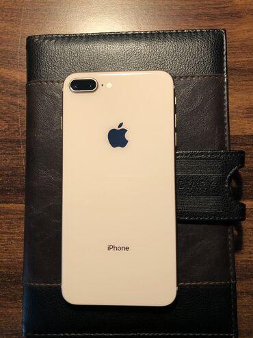Продаю IPhone 8 Plus Gold 64 Телефон в отличном состоянии (9.5 из 10)