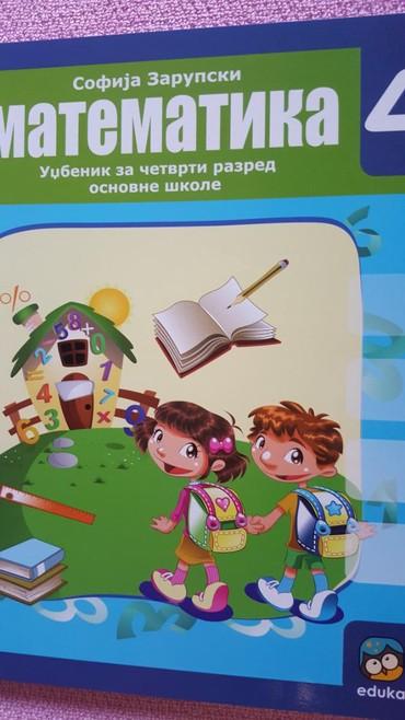 Knjige, časopisi, CD i DVD | Sremska Mitrovica: 4 r matematika udzbenik eduka novo