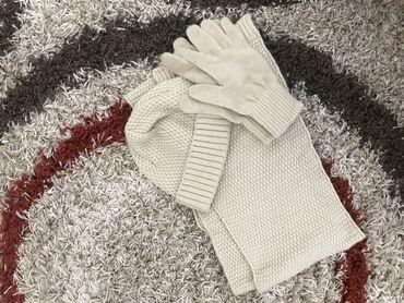 Kaoa, sal i rukavice +poklon Novo Jeftino