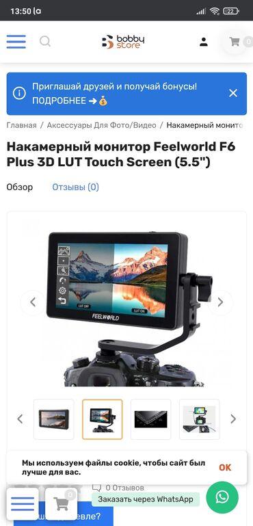 """Накамерный монитор Feelworld F6 Plus 3D LUT Touch Screen (5.5"""")"""