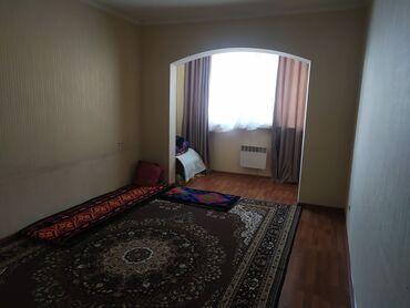 доски 188 3 х 105 9 см двусторонние в Кыргызстан: Продается квартира: 2 комнаты, 52 кв. м