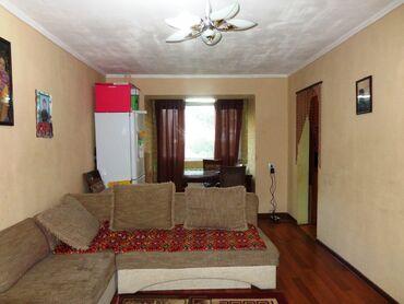 Austin montego 2 t - Кыргызстан: Продается квартира: 2 комнаты, 40 кв. м