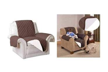 Prekrivač za fotelju sa dva lica Cena 1350dinDosta je bilo mučenja!
