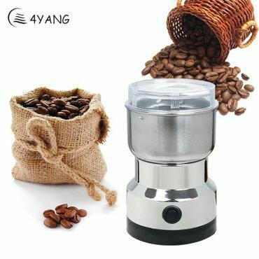 Ot uyuden aparat - Азербайджан: Kofe üyüden aparat. Tokla işleyir. ister kofe üyüdün ister her hansı
