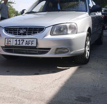 168 объявлений: Hyundai Accent 1.5 л. 2006   220000 км