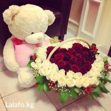 Букет сердце из роз в корзине и мишка. Мы находимся на пересечении в Бишкек