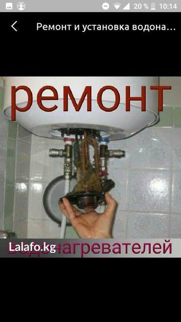 ad-image-48178099