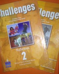 Pre - Srbija: CHALLENGES 2, KOMPLET IZ ENGLESKOG JEZIKA ZA 6. RAZRED OSNOVNE ŠLOLE