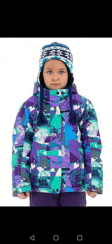 Лыжный костюм. Можно и детям и взрослымДетский размер 158Взрослый