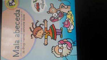 Sport i hobi - Zabalj: Prodajem ocuvane knjige od 1-4 razreda osnovne skole Novi Logos