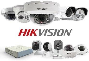 Ip камеры 2560x1440 night vision - Кыргызстан: Камера. Видеонаблюдения.  Монтаж, установка, настройка. Качественно, б