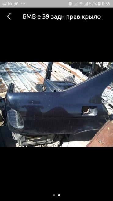 bmw e39 в Кыргызстан: Крыло задняя BMW e39