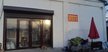 биндеры 120 листов компактные в Кыргызстан: Продаётся на рынке САРЫ? торговая точка +Овощи фрукты хранилище 120 кв