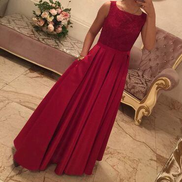 Продаю Платье очень красивого цвета марсала, с карманами. Сшили на