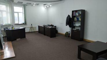 Сдаю офис 30кв.м.Юнусалиева 153 пер.Ахунбаева (прямо на