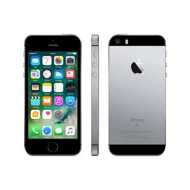IPhone SE 64GB Space Gray в Бишкек