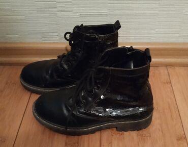 Ботинки для девочки с паетками(32 размер)
