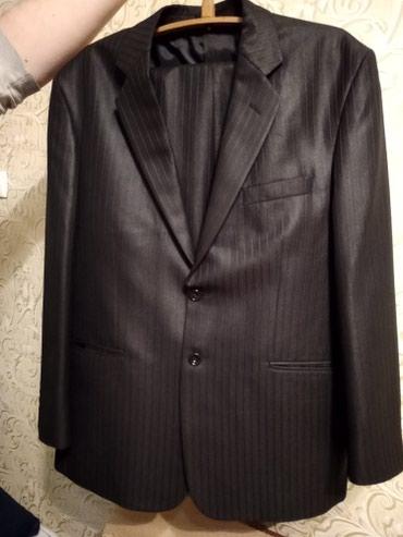 Мужской костюм 50-52 размер!
