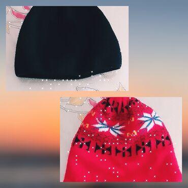 Мужская одежда - Кара-Балта: Тёплые шапочки