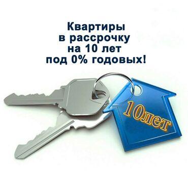 вторичная недвижимость в Кыргызстан: Продается квартира: 2 комнаты, 45 кв. м