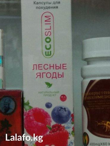 Производителем шипучих таблетокдля в Лебединовка